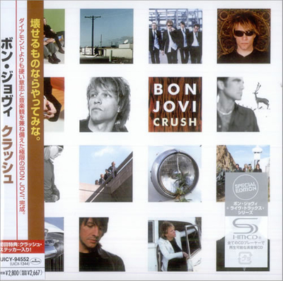 Bon Jovi Crush Japan SHM-CD Mini LP UICY-94552 (UICX-1344)