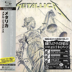 Metallica - ...And Justice For All Japan SHM-CD Mini LP UICY-94665