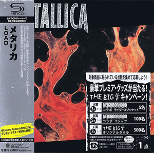 Load By Metallica Japan SHM-CD Mini LP UICY-94667