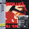 Metallica - Kill 'Em All Japan SHM-CD Mini LP UICY-94662