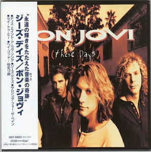 Bon Jovi - These Days Japan SHM-CD Mini LP UICY-94551 (UICX-1343)