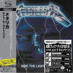 Metallica - Ride The Lightning Japan SHM-CD Mini LP UICY-94663