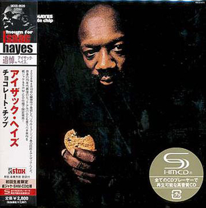 Isaac Hayes - Chocolate Chip Japan SHM-CD Mini LP UCCO-9520
