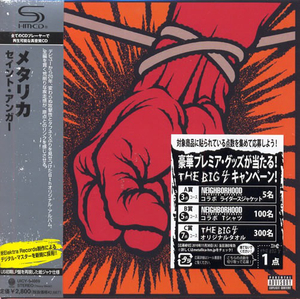 Metallica - St. Anger Japan SHM-CD Mini LP UICY-94669