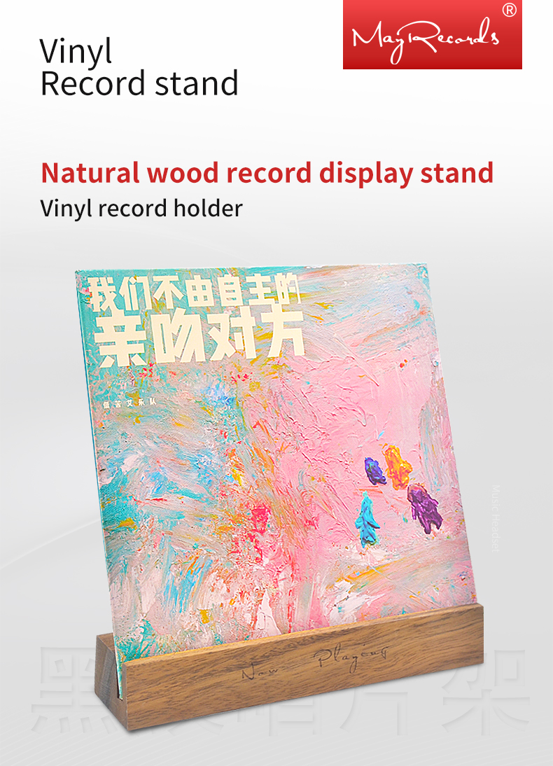 "New Style Vintage ""Now Playing"" Heavy Wooden Display Stand For LP Vinyl Record Phonograph"